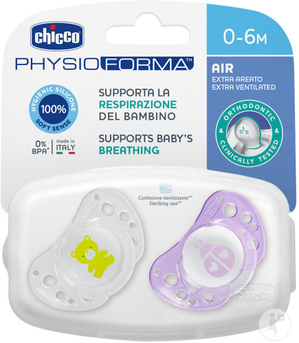 Chicco Sucette PhysioForma Air Silicone Bébés 0-6 Mois Rose 2 Pièces