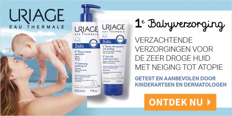 Uriage Baby 1st