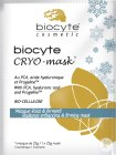 Biocyte Cryo-Mask