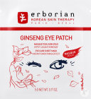 Erborian Ginseng Eye Patch Augenpads 5g