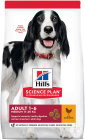 Hill's Pet Nutrition Science Plan Canine Adult Advanced Fitness Medium Mit Huhn 2,5kg