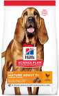 Science Plan Canine Mature Ad.light Med.chick2,5kg