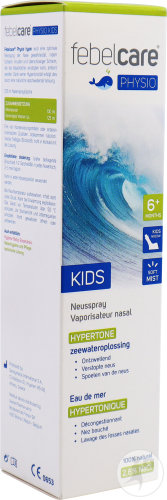 Febelcare Physio Spray Hyper Kids 125ml