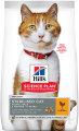 Hill's Pet Nutrition Science Plan Feline Sterilised Cat Young Adult Chicken Sac 10kg