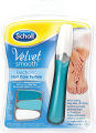 Scholl Lime Electrique Sublime Ongles Velvet Smooth Bleue