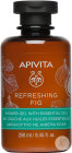 Apivita Refreshing Fig Gel Douche Flacon 250ml