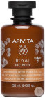 Apivita Royal Miel Gel Douche 250ml