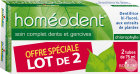 Boiron Homéodent Dentifrice Soin Complet Dents Et Gencives Chlorophylle 2x75ml