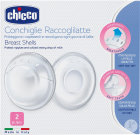 Chicco NaturalFeeling Coquilles D'Allaitement 1 Paire