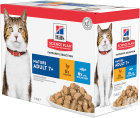 Hill's Pet Nutrition Science Plan Active Longévité Féline Mature 7+ Adulte 12x85g