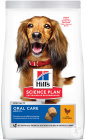 Hill's Pet Nutrition Science Plan Canine Adult Oral Care Medium Chicken 12kg