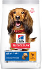 Hill's Pet Nutrition Science Plan Canine Adult Oral Care Medium Chicken 2kg