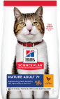 Hill's Pet Nutrition Science Plan Feline Mature Adult 7+ Chicken Sachet 3kg