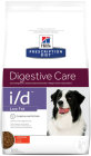 Hill's Prescription Diet I/D Canine Low Fat 1,5kg