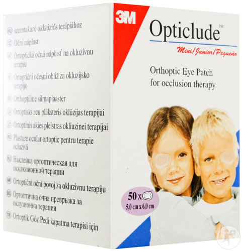 3M Opticlude Junior Compresses Oculaires Mini 63x48mm Pièces 50 (1537)