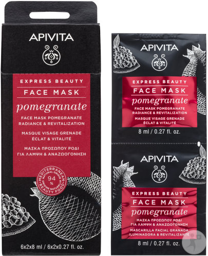 Apivita Express Beauty Masque Visage Grenade 2x8ml