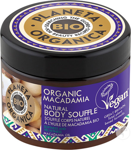 Planeta Organic Macadamia Body-Souffle Pot 300ml