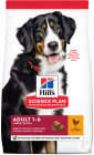 Hill's Pet Nutrition Science Plan Canine Adult Advanced Fitness Large Breed Met Kip 14kg