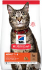 Hill's Pet Nutrition Science Plan Feline Adult 1-6 Lamb & Rice Zakje 1,5kg