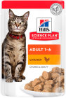 Hill's Pet Nutrition Science Plan Feline Adult Optimal Care Kip 12x85g