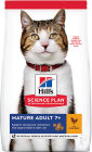 Hill's Pet Nutrition Science Plan Feline Mature Adult 7+ Chicken Zak 10kg
