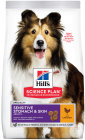 Hill's Pet Nutrition Science Plan Sensitive Stomach & Skin Canine Adult 1+ Medium Chicken Zak 14kg