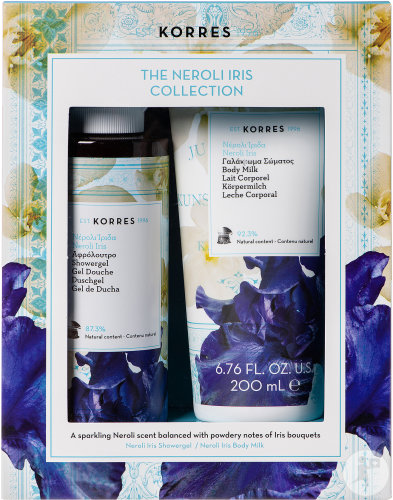 Korres KG Neroli Iris Collection Gift Set